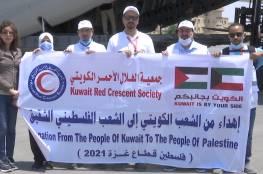 الكويت ترسل 40 طنا من المساعدات الغذائية والدوائية لغزة