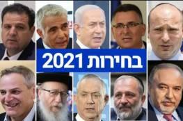 أحزاب إسرائيلية ترفض مقترح انتخابات مباشرة لشخصية رئيس الوزراء