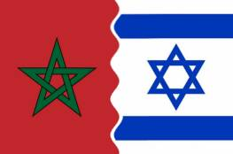 """إقامة """"منتدى صداقة إسرائيل المغرب"""" لتنشيط التعاون في مختلف المجالات"""