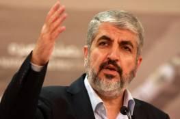 """""""حماس"""" تهنئ خالد مشعل بنجاح العملية الجراحية"""