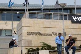 يديعوت: عجز بميزانية اسرائيل يمنع سفرائها وموظفي الخارجية من السفر