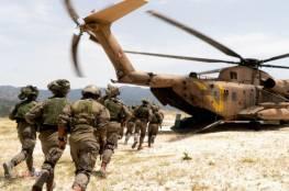 يستمر عدة ساعات..  تدريب سريع غدا بمقر وزارة الجيش الإسرائيلي بتل أبيب