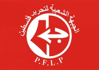 الجبهة الشعبية تستنكر الاعتداء الآثم على الطلاب والعاملين في جامعة الأزهر بغزة
