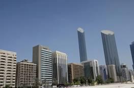"""مجلس الإمارات للإفتاء يؤكد تأييده هيئة كبار العلماء بالسعودية في تصنيف """"الإخوان المسلمين"""""""