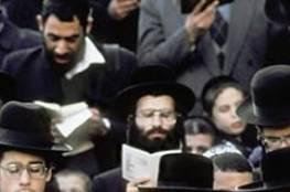 """صحيفة عبرية تكشف: غالبية المصابين بـ """"كورونا"""" تلقوا العدوى من المعابد والكنس اليهودية"""