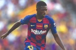 غضب في برشلونة بسبب عثمان ديمبلي!