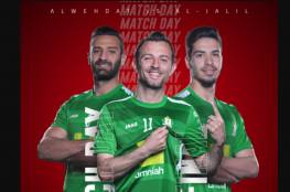 مشاهدة مباراة الوحدات والجليل بث مباشر في نهائي درع الاتحاد الأردني 2021
