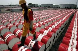 النفط يصعد قبيل انتخابات الرئاسة الأميركية