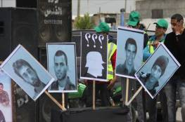 """تظاهرات في """"إسرائيل"""" لإعادة الجنود الأسرى لدى حماس في غزة"""