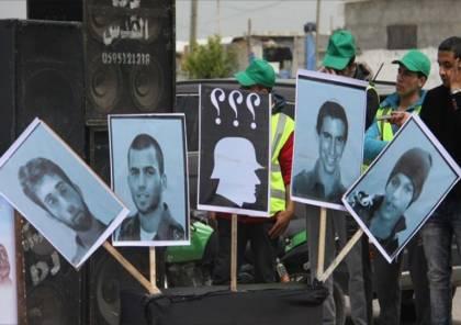 عائلة جولدن تبارك عقد صفقة انسانية .. هل ستوافق حماس على المقترح الإسرائيلي الجديد للتبادل؟