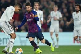 ميسي غير تاريخ برشلونة وريال مدريد منذ عام 2004