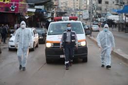 """الصحة بغزة : 3 وفيات و 237 اصابة بفيروس """"كورونا"""" و 390 حالة تعافٍ"""