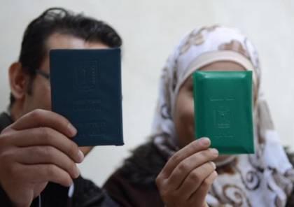 """سيعرض غدًا.. قانون """"منع لم الشمل"""" أول اختبار للائتلاف الحكومي الإسرائيلي"""