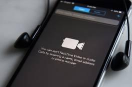 تعرف على كيفية استخدام FaceTime على أجهزة أندرويد (تفاصيل)
