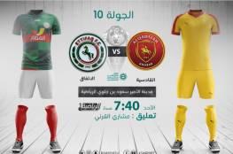 ملخص أهداف مباراة الاتفاق والقادسية في الدوري السعودي 2020