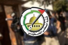 كتلة الصحفي: سنعمل على إيجاد مظلة جامعة للصحفيين بغزة