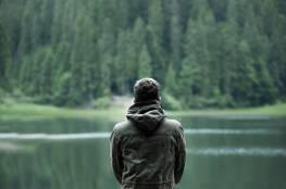 قضاء الوقت بمفردك ومع الآخرين يسهم في النضج الشخصي