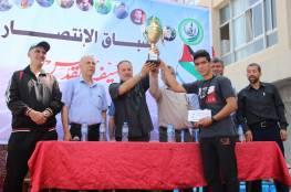غزة: الدائرة الرياضية تختتم سباق  (الانتصار سيف القدس )