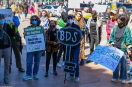 بوسطن: وقفة احتجاجية على انتهاكات الاحتلال في القدس