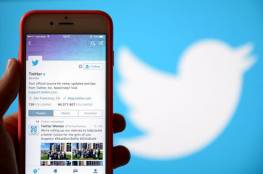 تويتر يواجه غرامة قدرها 250 مليون دولار بسبب إساءة استخدام بيانات المستخدمين