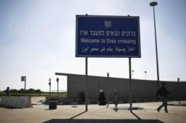 الداخلية بغزة: شروط جديدة بشأن حركة تنقل الأطفال عبر حاجز بيت حانون