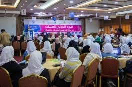انطلاق فعاليات اليوم الدولي للفتيات في تكنولوجيا المعلومات بالكلية الجامعية