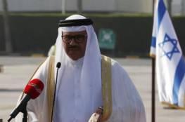 """وزير خارجية البحرين يحذر من المعارضين لـ """"السلام"""""""