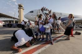 إسرائيل تستغلّ كورونا لتسريع تهجير يهود المغرب إليها