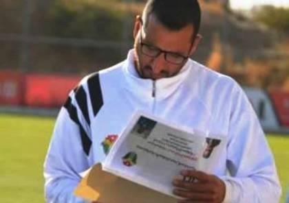 الصيداوي مديرا فنيا لهلال القدس