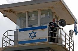 """صحيفة عبرية: الدولة الإقليمية """"العظمى"""" تتفاخر بـ""""انتصارها"""" على 4 حفاة وسكين لتقطيع الطماطم"""