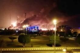 """""""أرامكو"""" السعودية تخفض أسعار الغاز بنحو النصف"""