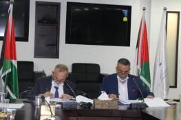 توقيع اتفاقية مع البنك الدولي لصالح القطاع التكنولوجي الفلسطيني
