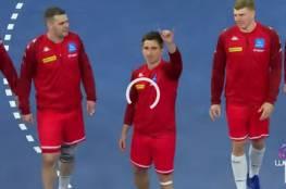 مباراة المغرب والنمسا بث مباشر في كأس العالم لكرة اليد 2021 (شاهد)