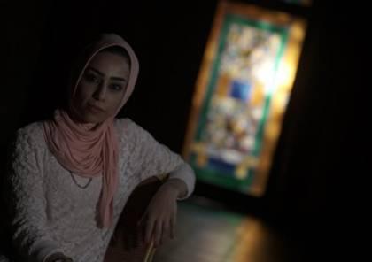 """وفاء النجيلي تطلق أغنية """"عصفور"""" من غزة"""
