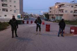 الداخلية توضّح الهدف من الحواجز على مداخل محافظة رام الله والبيرة