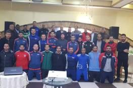 اتحاد الكرة يختتم المعسكر التدريبي لحكام النخبة