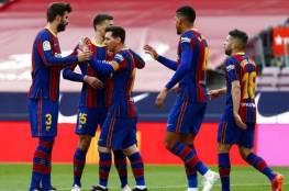 برشلونة يقرر إلغاء مباراته أمام بيتار القدس
