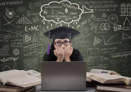 كيف أختار تخصصي الجامعي المناسب؟