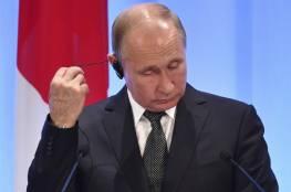 هل اصيب بوتين بفيروس كورونا؟