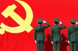 تعرف على آخر الدول الشيوعية في العالم