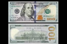 السودان : سعر الدولار اليوم في السوق السوداء وأسعار صرف جميع العملات
