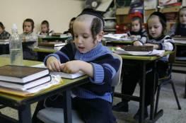 نتنياهو يعلن تمديد السنة الدراسية الى شهر تموز المقبل