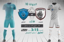 ملخص أهداف مباراة الشباب والباطن في الدوري السعودي 2020