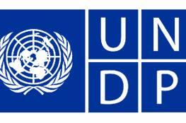 """""""الأشغال"""" و""""UNDP"""" يتفقان على توفير مساعدات مالية للمهدمة بيوتهم في غزة"""
