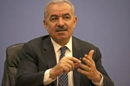 اشتية: الرئيس سيصدر مرسوماً جديد لتحديد موعد لاجراء الانتخابات.. وهذا المطلوب من حوارات القاهرة