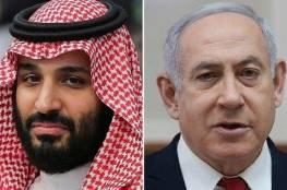 تقرير: مساع واتصالات ماراثونية للقاء بين نتنياهو وبن سلمان.. والبحرين تعرض استضافة القمة