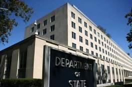 """الخارجية الأمريكية توجه رسالة """"قلق"""" إلى مصر"""