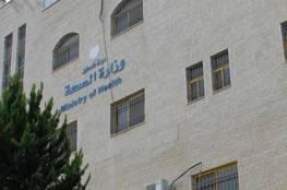 وزارة الصحة تُكذب الإدعاءات الاسرائيلية بخصوص استلامها لقاحات كورونا
