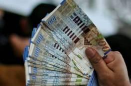 المالية بغزة: غداً صرف رواتب الموظفين لفئة 3000 شيقل فأقل