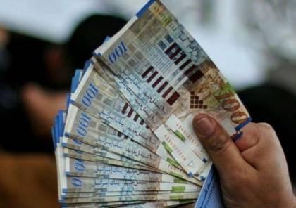 سلطة النقد تتوقع موعد انتهاء الأزمة المالية للسلطة
